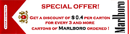 SPECIAL OFFER! Get now discount on Marlboro cigarettes